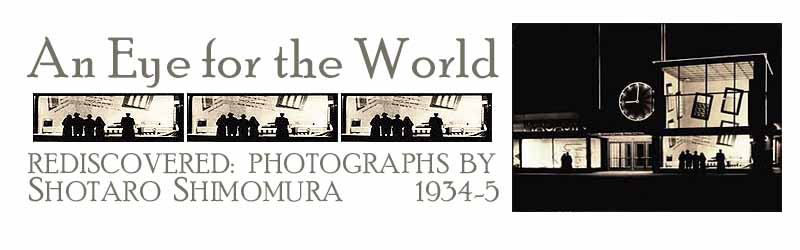 black and white photographs - BW photos from the 1930s by Shotaro Shimomura of Japan - Japanese art photography